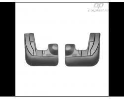 Брызговики для Audi Q3 (передние)