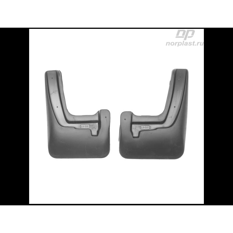 Брызговики для Kia Rio (2011) (RUS(QB) (передние) пара
