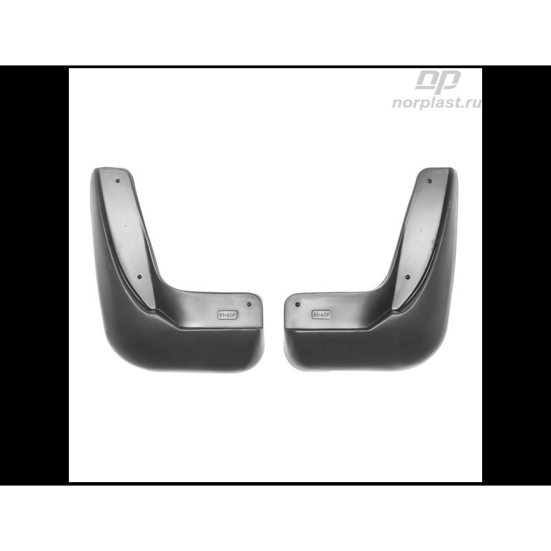 Брызговики передние для SKODA OCTAVIA A7 (2013)